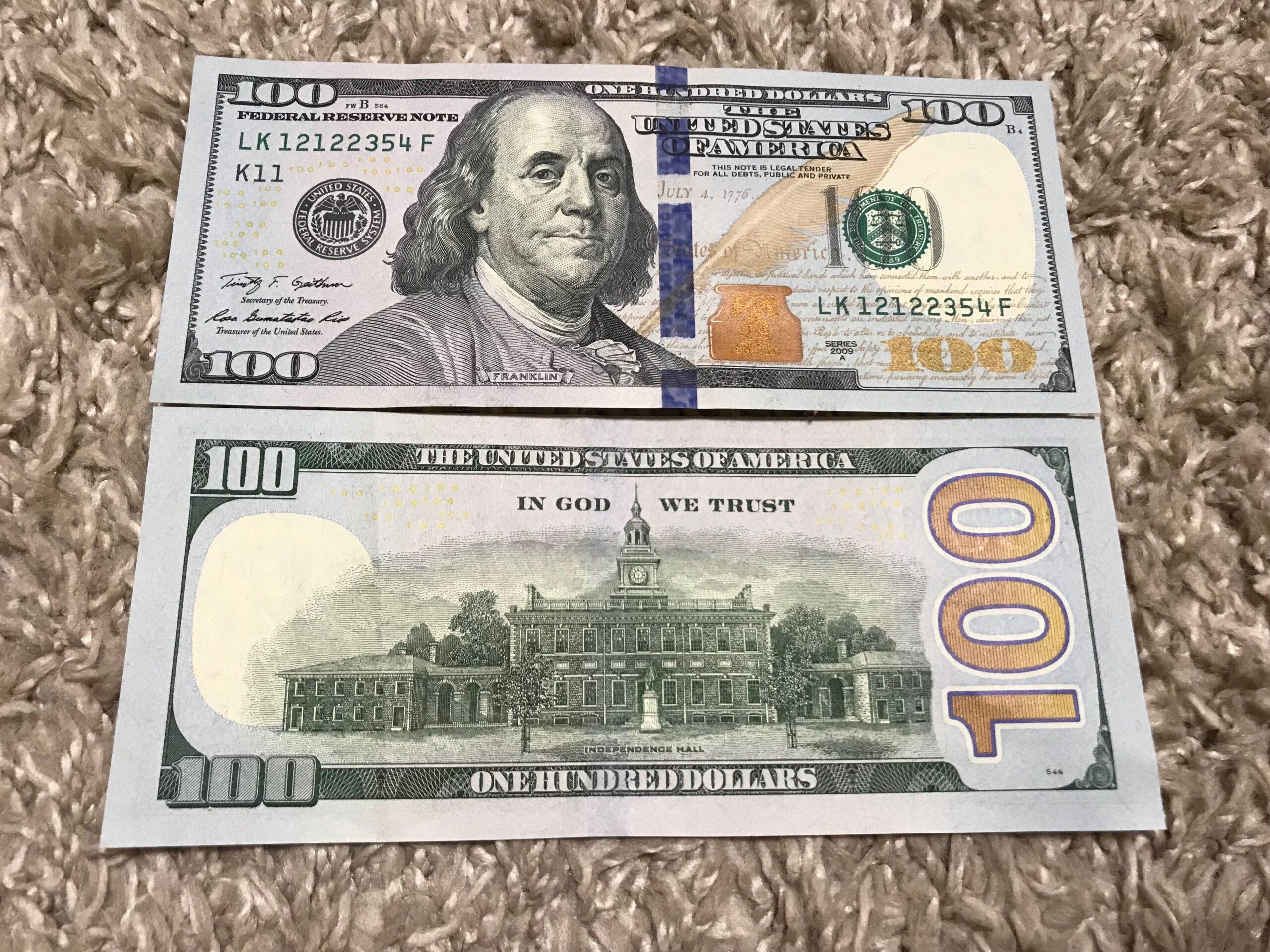 US Dollar Bill